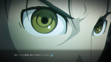 Amazon Steins Gate Elite 【初回特典】・ps4版『steins Gate 線形拘束のフェ
