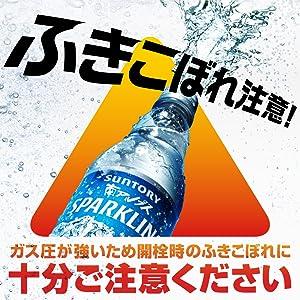 炭酸水 強炭酸 天然水 ウィルキンソン 南アルプス スパークリング 水 ペットボトル