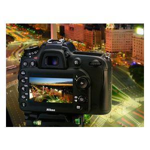 Nikon D7200 - Cámara réflex Digital de 24.2 MP (Pantalla de 3.2 ...