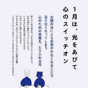 食薬 薬膳 食べる薬膳 食べる漢方 櫻井大典 漢方 大久保愛 日本初 国際中医美容師 腸活 漢方 栄養学 1週間で1つづつ