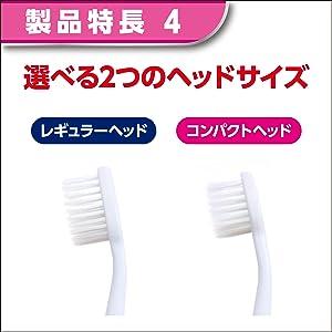 知覚過敏 歯ブラシ ハブラシ シュミテクト ホワイトニング クリニカ システマ GUM ガム 歯周病 歯槽膿漏