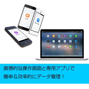 専用アプリで簡単設定!