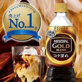ネスカフェ エクセラ ボトルコーヒー