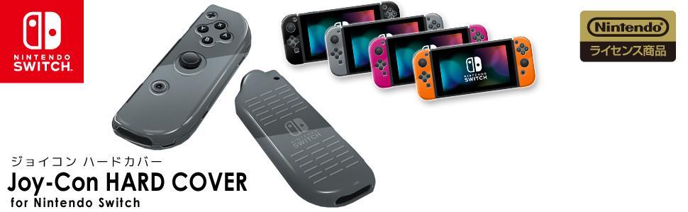ジョイコンハードカバー Joy-Con HARD COVER for Nintendo Switch