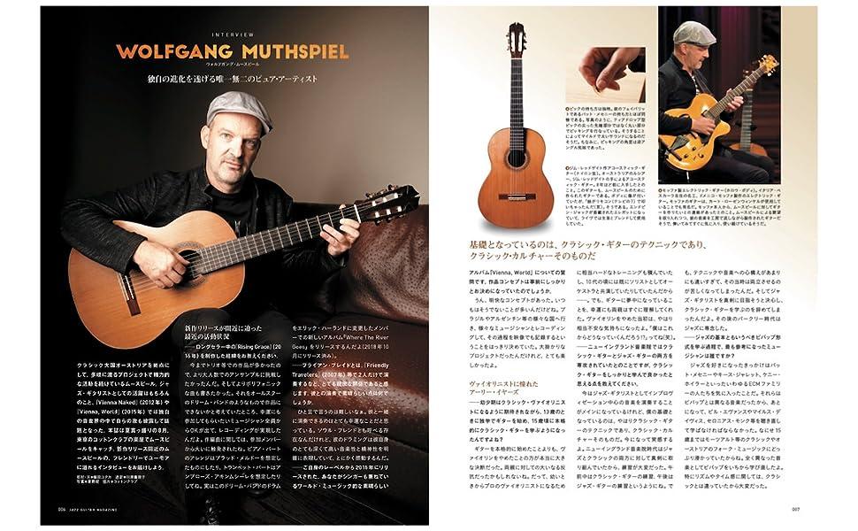 ジャズ・ギターマガジン 1-2