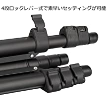 HAKUBA 4段三脚 W-312 ブラック エディション