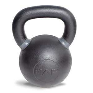 kettle bell, kettlebell, kettle ball, kettlebell weights, kettlebell weights set