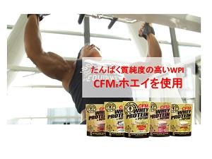 CFM使用