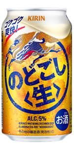 キリンビール キリン ビール 麒麟麦酒 缶ビール 歳暮 お歳暮 ギフト 中元 お中元 一番搾り 一番絞り プレミアム プレミアムビール 黒ビール 人気 人気ランキング