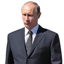 Recortes de estrella Putin