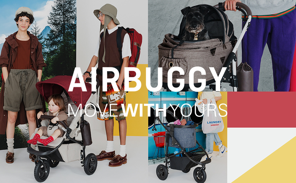 エアバギー AirBuggy Airbuggy