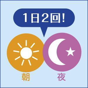 Viên Uống Trị Nám - Tàn Nhan Transino White C 120 Viên Xách Tay Nhật Bản - TSN013