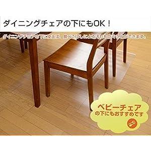 山善(YAMAZEN) チェアマット 椅子