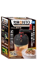 究極のNTO(なっとう) 納豆 natto なっとう ナットウ