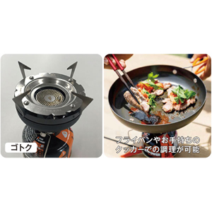 キャンプ アウトドア 火 沸騰 調理器具 料理 調理 クッキング 焼く 炒める 食べる 食事