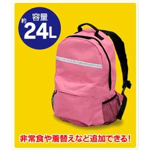 アイリスオーヤマ 防災グッズ 避難リュック 【女性必需品セット】 HRS-23W