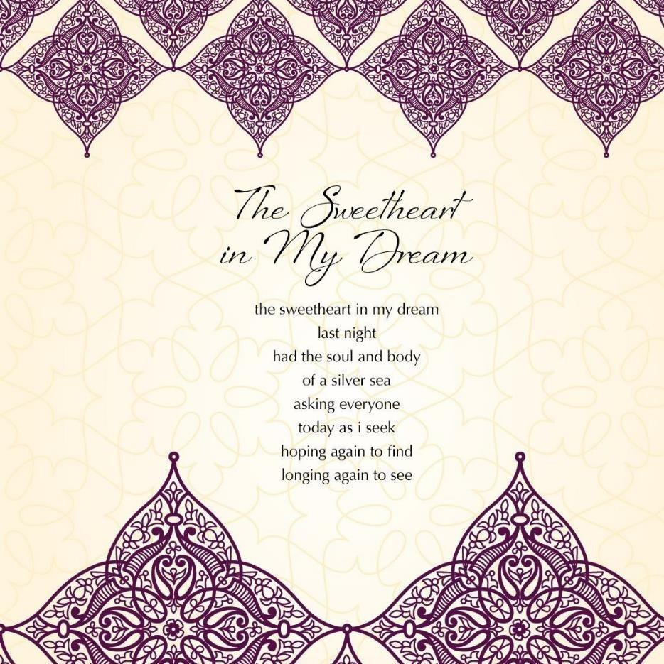 Rumi Love Poems 5