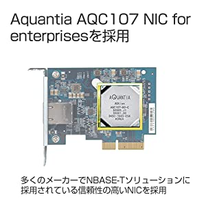 Aquantia AQC107 NIC for enterprises 採用 メーカー NBASE-T ソリューション 採用 信頼性 高い