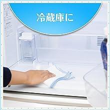 カビキラー, アルコール除菌, アルコール, 除菌, キッチン, 冷蔵庫