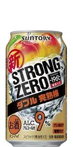 に 悪い ゼロ 体 ストロング