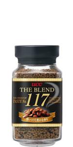 インスタントコーヒー「ザ・ブレンド 117 」