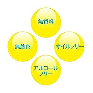 肌ラボ 極潤 ヒアルロン乳液 140mL