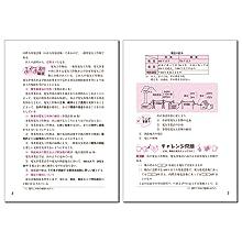 サンプルページ4