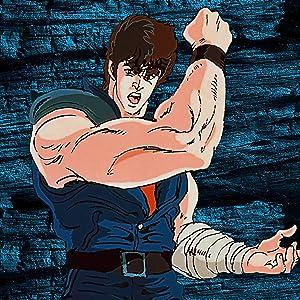 Ken Shiro;Hokuto;Ken Il Guerriero;Ken il guerriero dvd;Ken il guerriero blu ray;Hokuto;Kenshiro