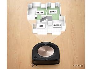ルンバs9+,Roomba,ルンバ,Braava,ブラーバ,アイロボット,irobot,ロボット掃除機,掃除機,掃除,床拭き,クリーニング,ペット