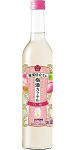 ウメカク 果実仕立ての梅酒カクテル 白桃