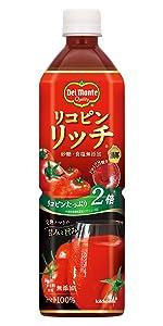デルモンテ トマトジュース 限定 機能性表示 アマゾン リコピン 無塩 ビタミン カゴメ 伊藤園 プレミアムレッド とまと 食塩無添加 桃太郎 理想のトマト あまいトマト 熟トマト 小岩井