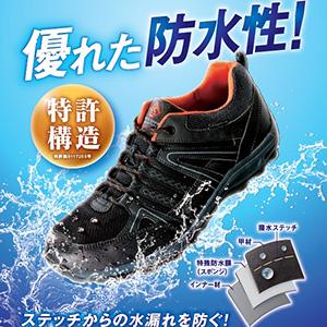 靴 ウォーキング ハイキング 里山歩き トレッキング 普段履き ワイド 軽量 軽い 洗えるインソール 中敷 耐摩耗ソール 耐久性 ひも ゆったり