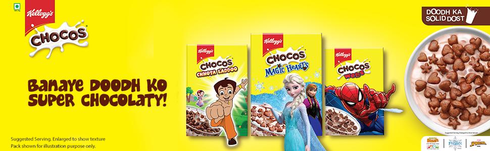 chocos,cereals for kids,snacks,kelloggs chocos,kellogs chocos,breakfast cereal,food items