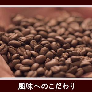 風味へのこだわり,,UCC,デカフェ,ミルクコーヒー,ラテ,カフェインレス,ミルクティー,抹茶,缶コーヒー,ペット,缶,カロリー,カフェラテ,砂糖不使用,デザート,BEANS&ROASTERS