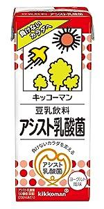 乳酸菌 ヨーグルト コロナ 風邪 予防 アシスト 乳酸菌飲料 飲料 豆乳大豆飲料 キッコーマン 菌 乳酸
