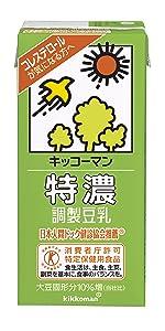トクホ 特濃 特濃調製豆乳 キッコーマン トクホ豆乳 健康 健康飲料 マルサン カロリー コレステロール