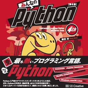 python1.jpg