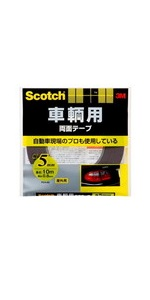 3M スコッチ 車輛用 両面テープ 5mm×10m PCA-05