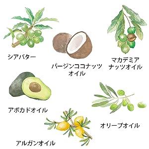 オイルティント 植物オイル