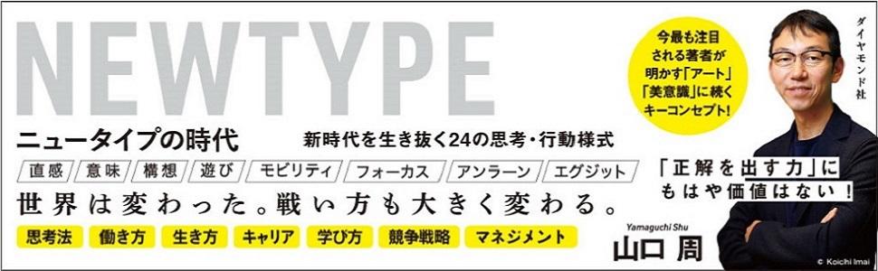 newtype_main
