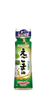 AJINOMOTO 味の素 J-オイルミルズ えごま油 健康 ヘルシー 油 オメガ3  えごま 必須脂肪酸 egoma n-3系脂肪酸 アマニ サラダ  鮮度キープボトル 鮮度 デラミボトル MCT