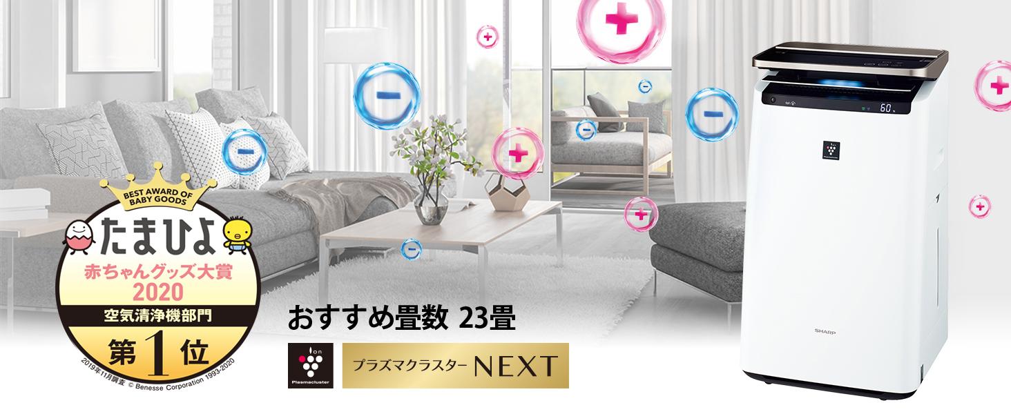 トップイメージ KI-JP100