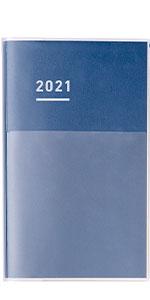 ジブン手帳 2021スタンダードカバー