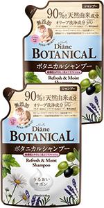 【Amazon限定ブランド】DX ダイアン ボタニカル ボディソープ 詰替