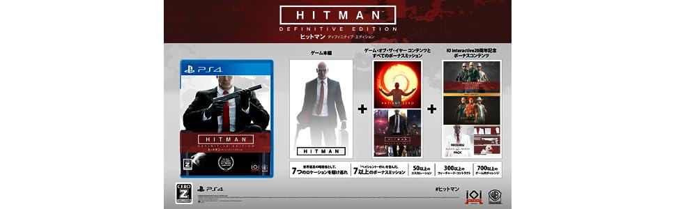 ヒットマン ヒットマン2 メタルギア メタルギアソリッド PS4 プレイステーション4 Z指定