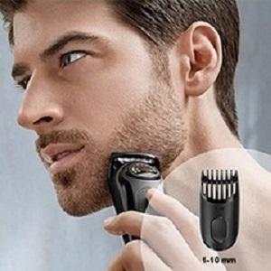 Recorte de la barba