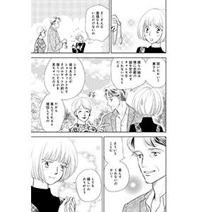 三浦浩子 ハーレクインコミックス