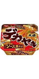日清デカヤキ スパイシーソース焼そば からしマヨネーズ付 154g×12個