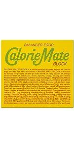 大塚製薬 カロリーメイト ブロック フルーツ味 4本×10個