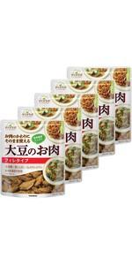 マルコメ ダイズラボ 大豆のお肉(大豆ミート) フィレ 90g×5個